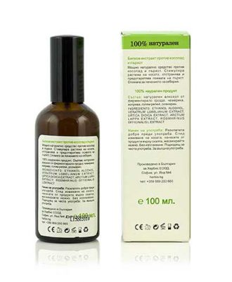 Anti Hair-loss herbal extract Herbis 100 ml 2