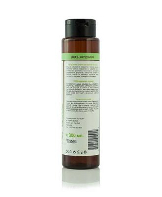 Natural herbis hair loss shampoo 300 ml 2