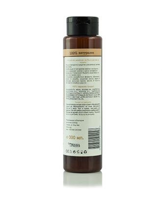 Natural Herbis Natural Hair Shampoo 300 ml 2